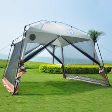 canopy kain kemah